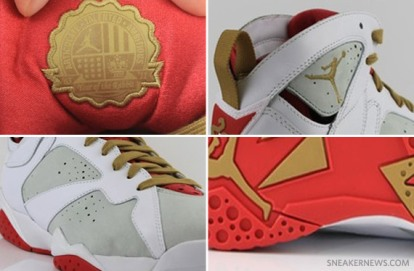air-jordan-vii-retro-year-of-the-rabbit-summary