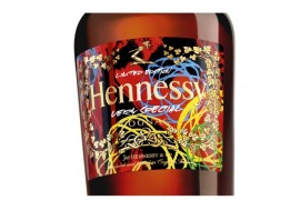 Hennessy-Very-Special-Limited-Edition-by-Futura-03-630x420