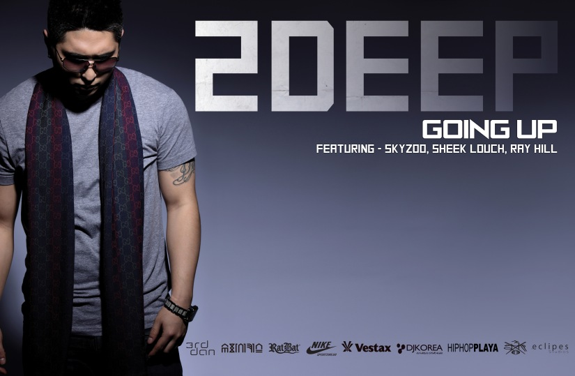 2deep_going_up cove13r