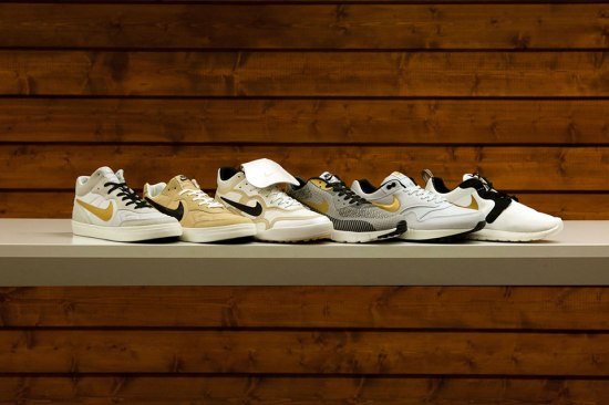 nike-gold-trophy-pack-01