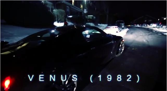 Venus (1982)