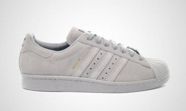 check-out-a-detailed-look-at-the-adidas-superstar-city-pack-5