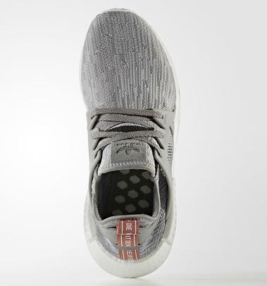 adidas-nmd-xr1-womens-light-onix-2_oah5fq