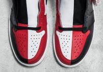 """Air Jordan 1 """"Homage to Home"""""""