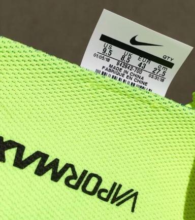 Nike-Air-VaporMax-2-Volt-Insole