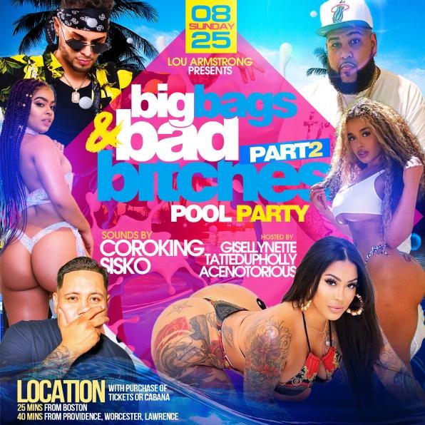 BigBag0825_PoolParty