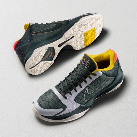 "Nike Kobe 5 Protro ""EYBL Girls"" Release Date: August 29th, 2020"