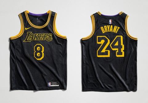 Nike Kobe Black Mamba Jersey Release Date: August 24th, 2020